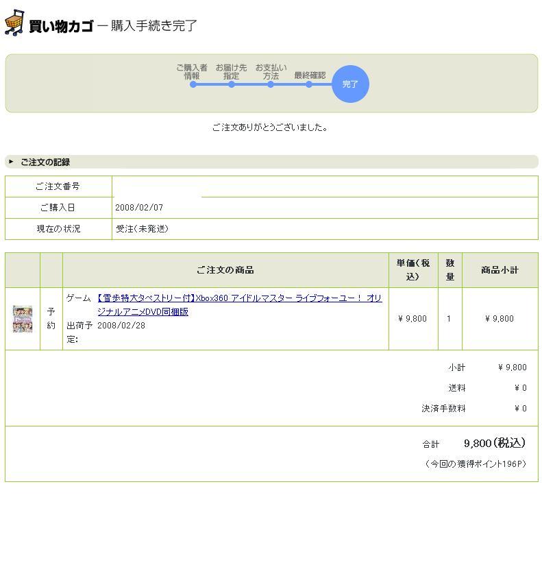 f0124204_1631111.jpg