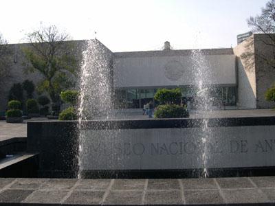 メキシコ3. 国立人類学博物館_e0048413_22342842.jpg