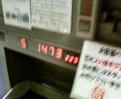 b0020017_222127.jpg