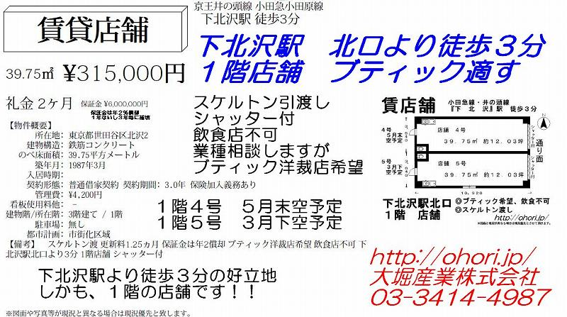 f0145419_1230656.jpg