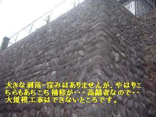 f0031037_15124641.jpg