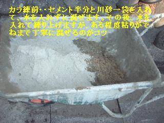 f0031037_1593377.jpg