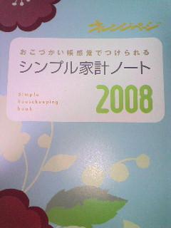 e0071641_05082.jpg