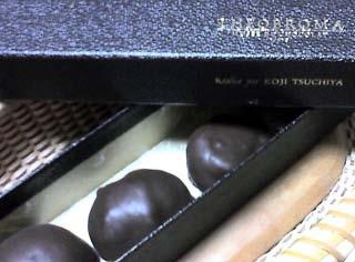 ecute品川 ショコラ編_d0106242_10404292.jpg