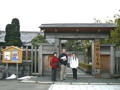 東京も雪_f0019247_17512.jpg