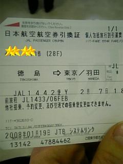 f0127147_17544459.jpg