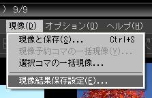d0150752_1656246.jpg