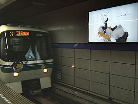 * ワコーレ・ステーション・アートギャラリー in  神戸 みなと元町駅_e0106552_272171.jpg