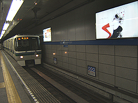 * ワコーレ・ステーション・アートギャラリー in  神戸 みなと元町駅_e0106552_273639.jpg