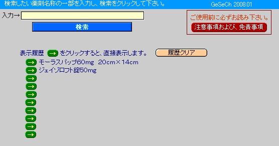 e0062855_1795750.jpg