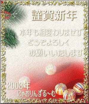 f0035556_2122734.jpg