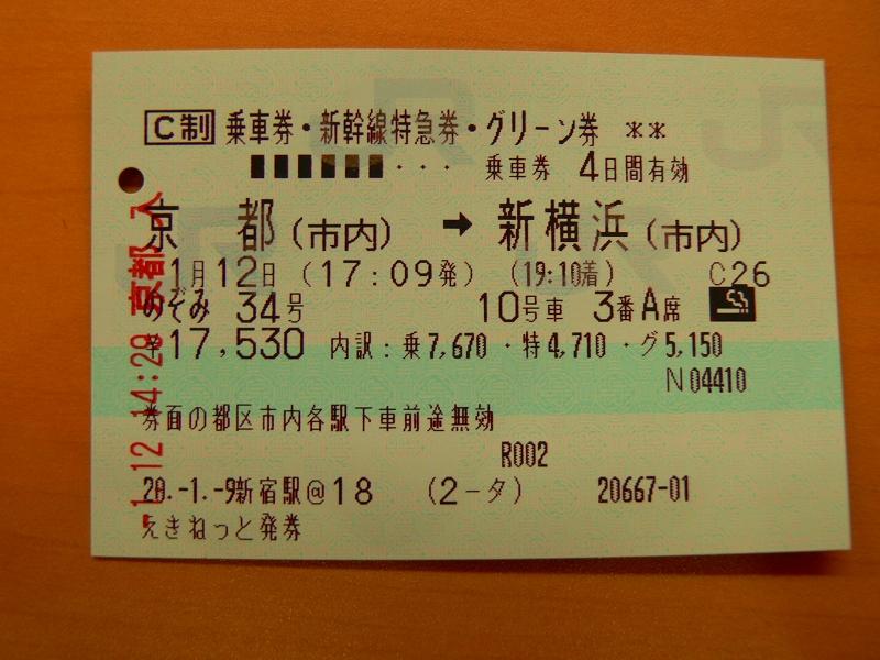 f0136656_059961.jpg