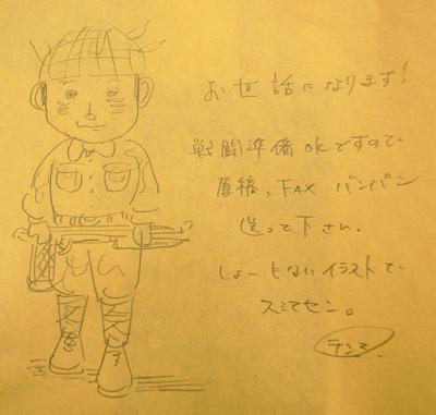 c0010759_2014242.jpg