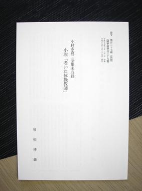 f0151359_1622490.jpg