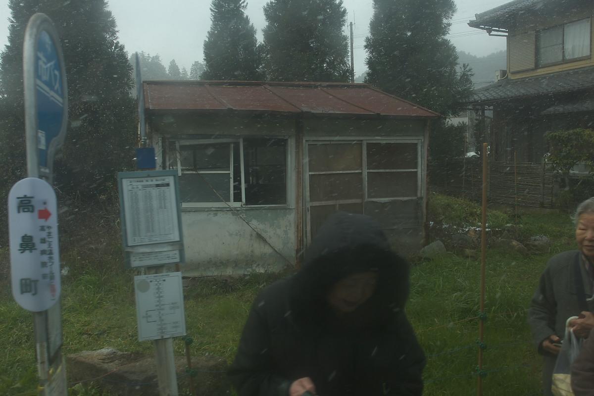 京都スナップ 2 <福王子>_f0021869_131052.jpg