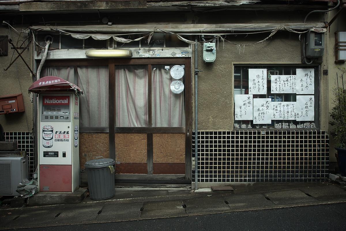 京都スナップ 2 <福王子>_f0021869_1372699.jpg