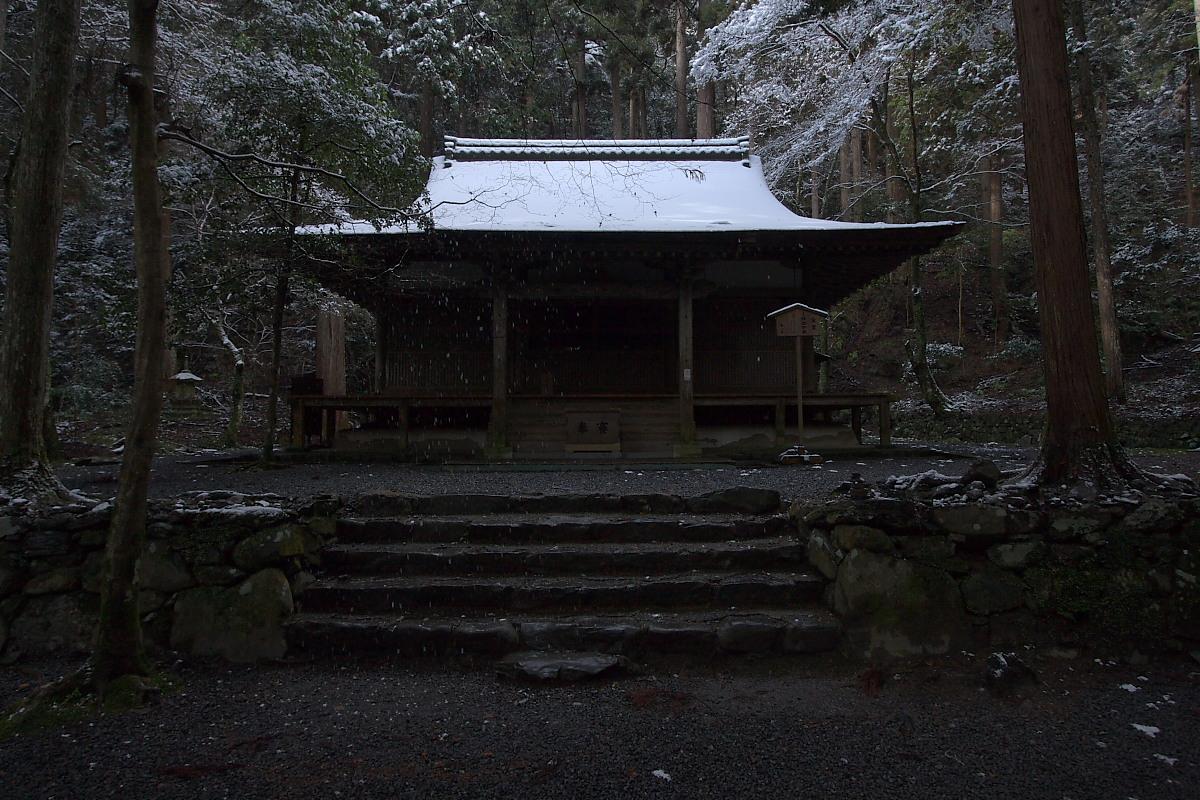京都スナップ 5 <高山寺>_f0021869_14251341.jpg