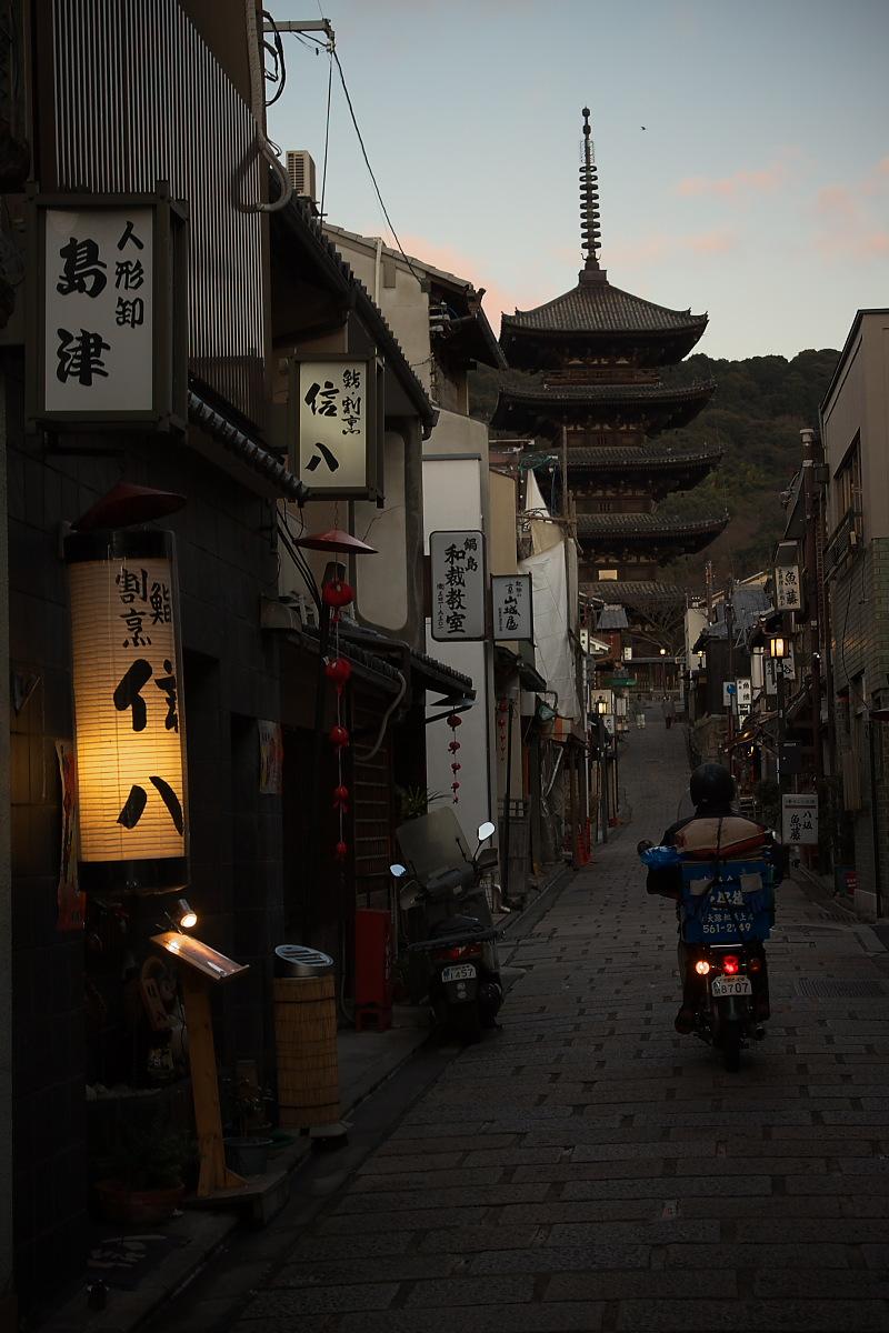 京都スナップ 8 <東山>_f0021869_15343434.jpg
