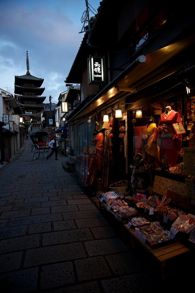 京都スナップ 8 <東山>_f0021869_15365713.jpg