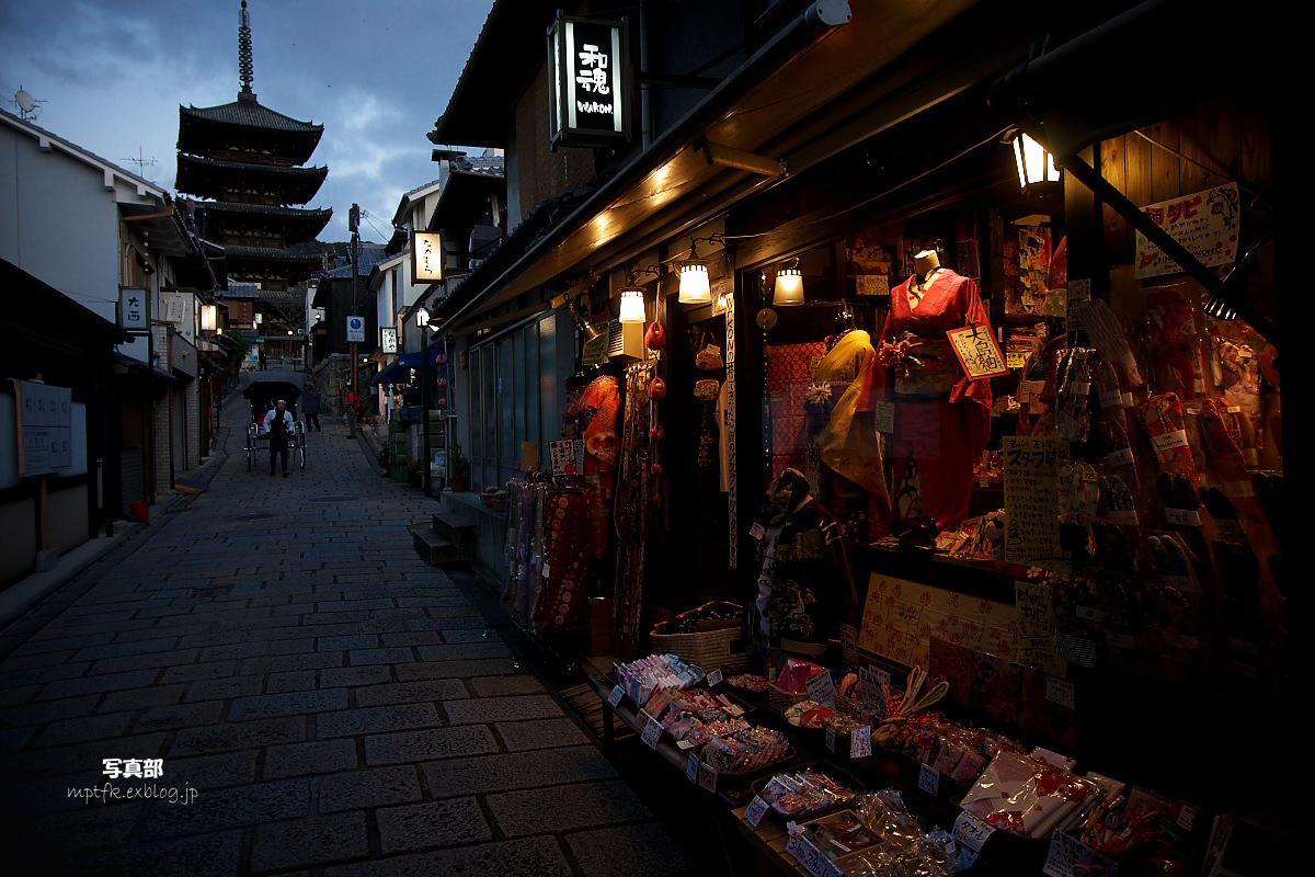 京都スナップ 8 <東山>_f0021869_15391928.jpg
