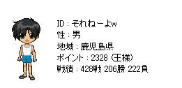 f0129871_12205536.jpg