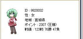 f0129871_12212870.jpg