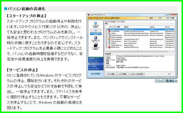 b0019475_1171527.jpg
