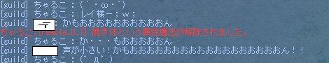 c0153280_755616.jpg