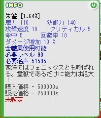 f0130485_12335819.jpg