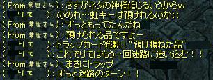 e0074887_5414592.jpg
