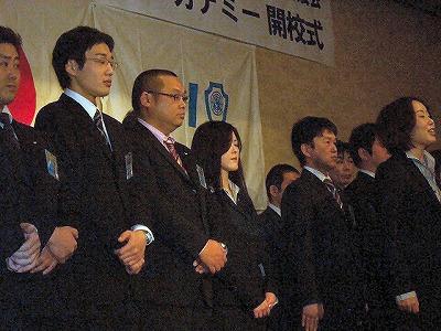 2008年度 新春のつどい_e0075103_033656.jpg