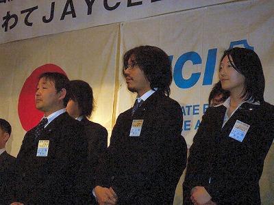 2008年度 新春のつどい_e0075103_0343859.jpg