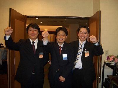2008年度 新春のつどい_e0075103_0422257.jpg