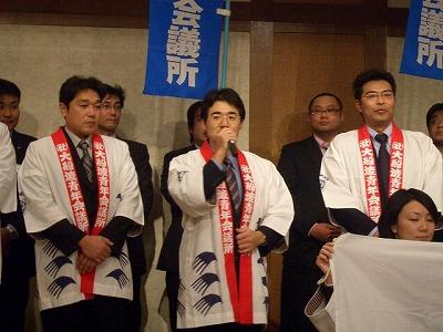2008年度 新春のつどい_e0075103_155844.jpg