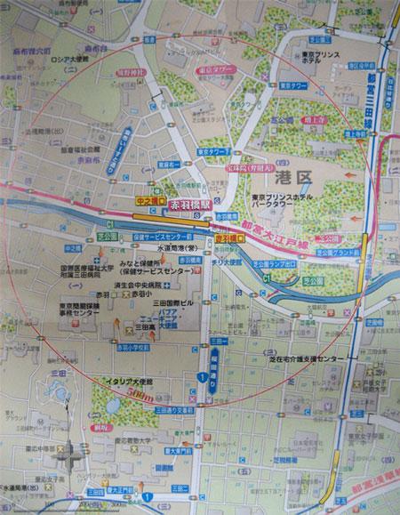 b0079523_20103177.jpg
