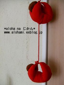 c0143528_208493.jpg
