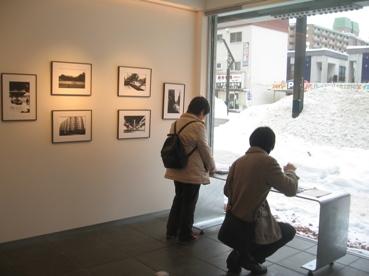 524)創(ソウ) 「伊藤也寸志・写真展」  2月6日(水)~2月11日(月)_f0126829_1758516.jpg