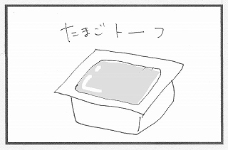 f0121232_06168.jpg
