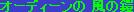 f0044936_1961750.jpg