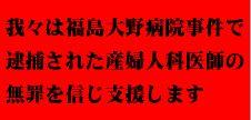 d0023240_1944577.jpg
