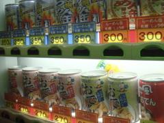 浅草ランチ→アキバ系(写真多数)_f0077051_113568.jpg