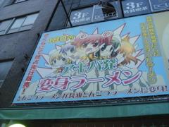 浅草ランチ→アキバ系(写真多数)_f0077051_124891.jpg