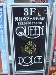 浅草ランチ→アキバ系(写真多数)_f0077051_13766.jpg