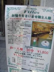 浅草ランチ→アキバ系(写真多数)_f0077051_144290.jpg