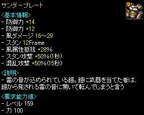 a0061353_20594.jpg