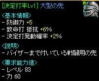 a0061353_241855.jpg