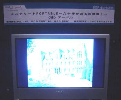 2008.02.08 マンスリーミーティングに参加しました_f0062454_1571865.jpg