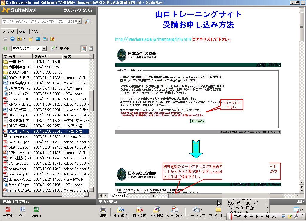 a0048974_2311153.jpg