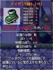 b0085193_1611665.jpg