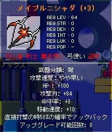 b0085193_1612680.jpg